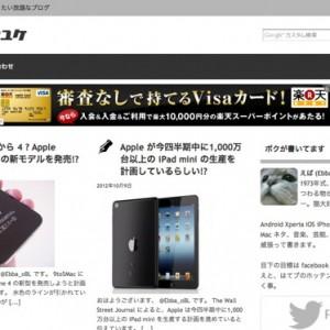 hayakuyuke_20121010_7.jpg