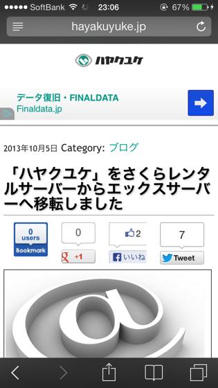 Hayakuyuke firstview 20131008