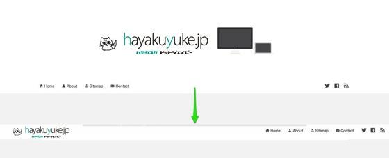 Hayakuyuke newtheme 20131124 3