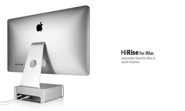 Hirise for imac 20121004 1