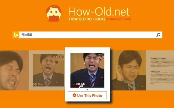How old net 20150502 06