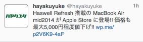 Image tweet 20140429 001