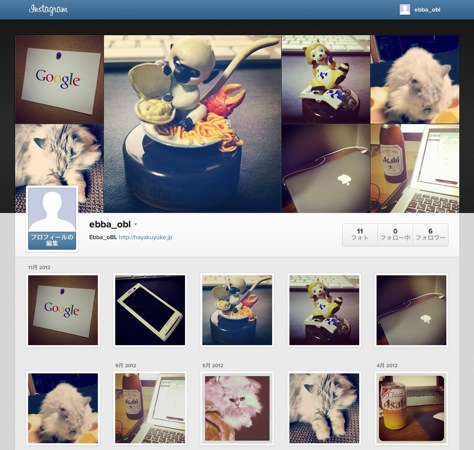 Instagram 20121107 10