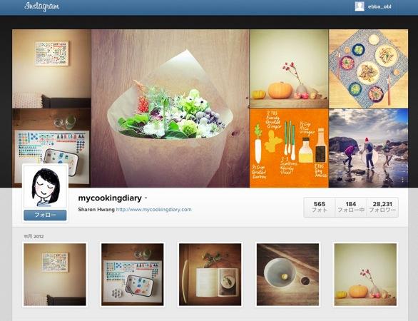 Instagram 20121107 12