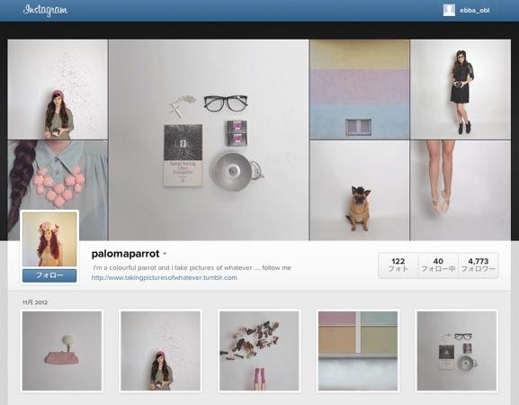 Instagram 20121107 13