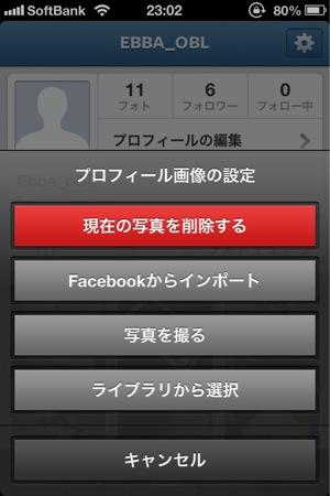 Instagram 20121107 5