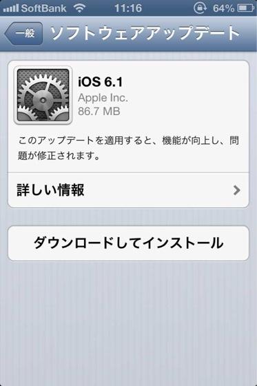 Ios61 20130129 1