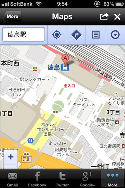 Ios6 google map 20120920 3