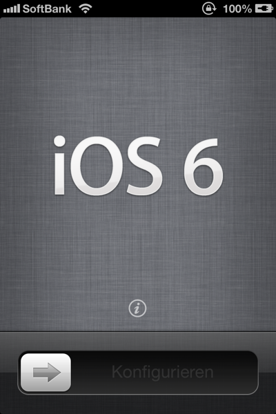 Ios6 install review 20120920 09