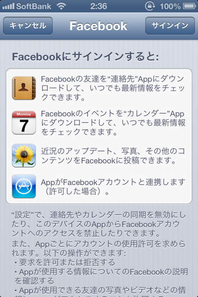 Ios6 install review 20120920 15
