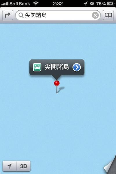 Ios6 map 20120922 3