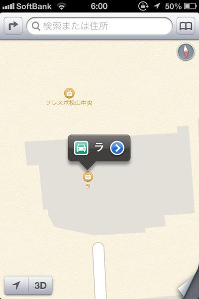 Ios6 map 20120922 5