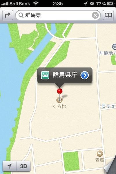 Ios6 map 20120922 6