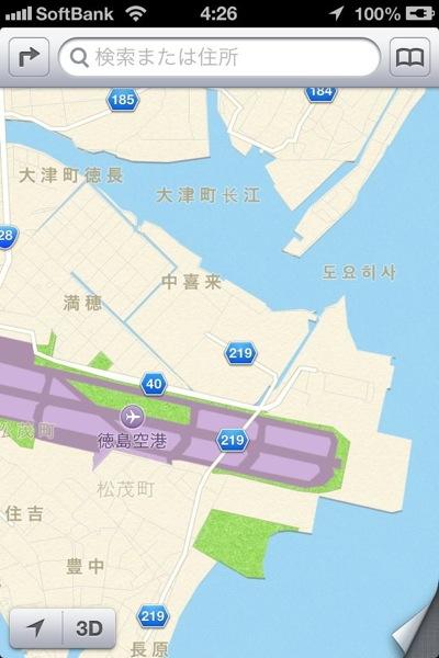 Ios6 map 20120922 7