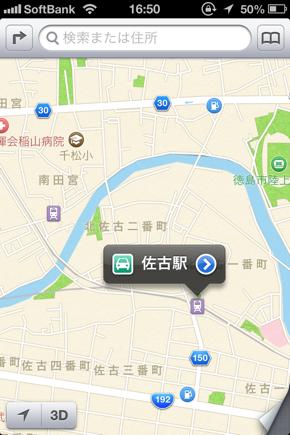 Ios6 map 20120922 9