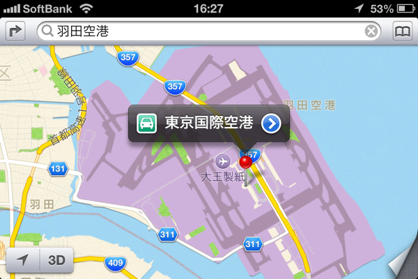 Ios6 softbank kddi