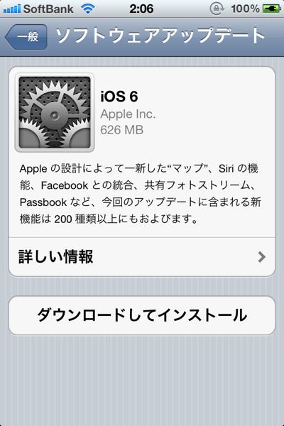 Ios6 su 20120920 0200