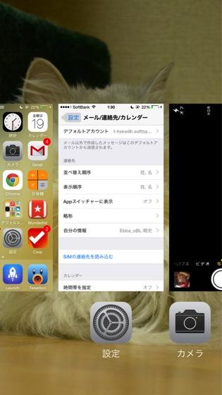 Ios8 multitask hidden 201409019 5