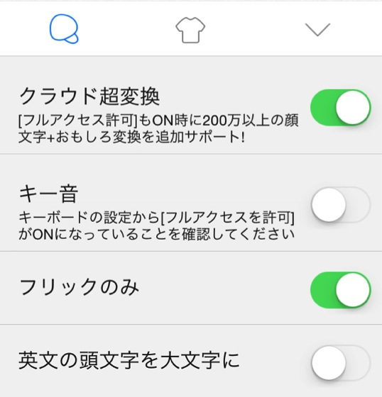 Ios8 shimeji 201409018 10