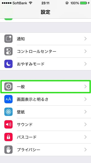 Ios8 wifi fix 201409021 0