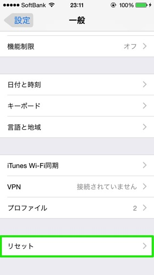 Ios8 wifi fix 201409021 1