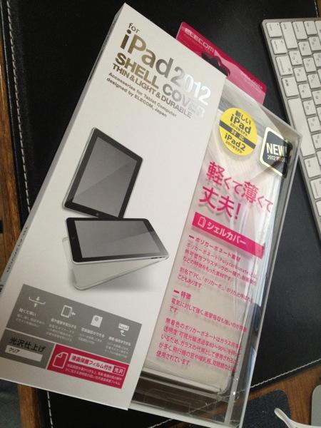 Ipad case 20120524 0140