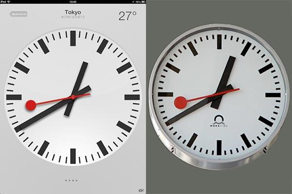 Ipad clock 20121013