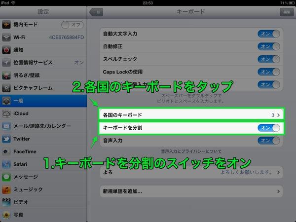 Ipad flick 20120609 0001 002