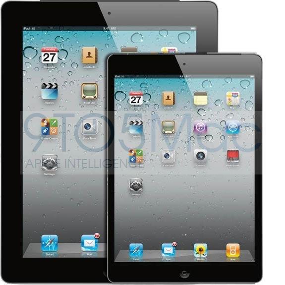 Ipad mini 20120816 1