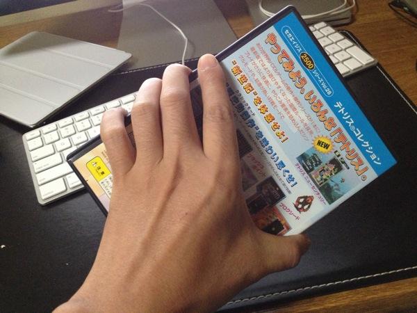 Ipad mini size 3
