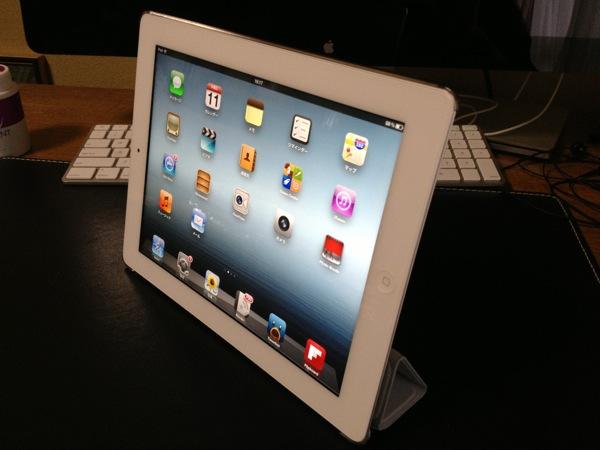 Ipad smart cover 20121011 11