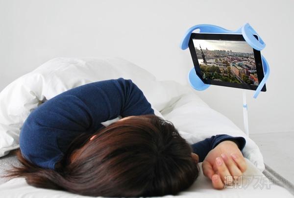 Ipad stand 201206252347 003
