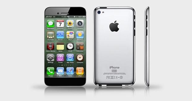 Iphone5 20120421