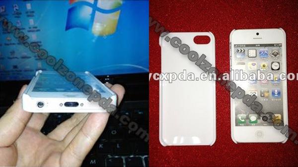 Iphone5 20120730