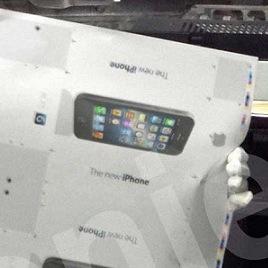 Iphone5 box 20120905 5