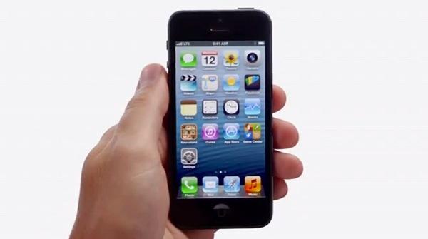 Iphone5 cm20120922