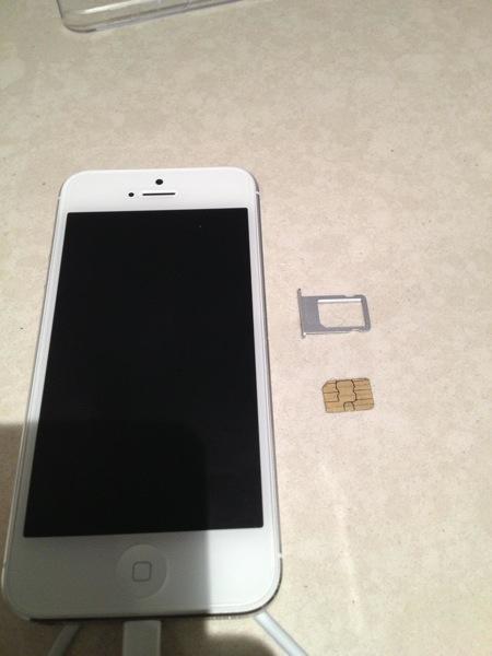Iphone5 cutsim 20120921 1