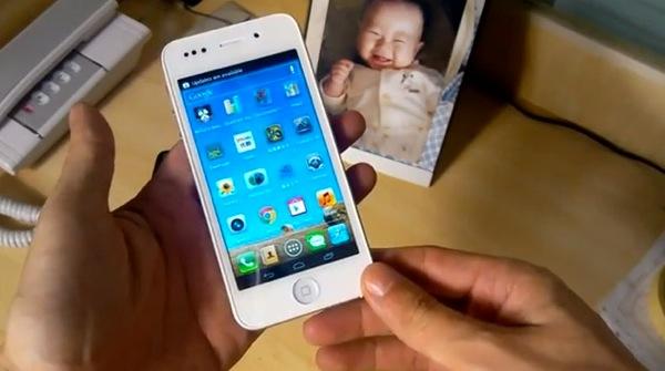 Iphone5 fake 20120924 1