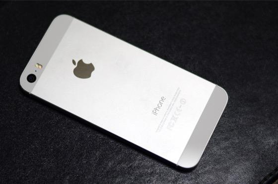 Iphone5s 20141210 0001
