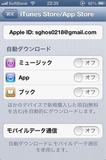 Iphone buttery 20130110 5