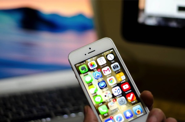 Iphone image delete 20150111