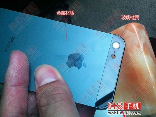 Iphone leak 20120821 07