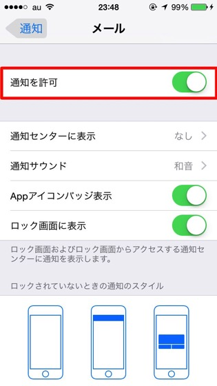 Iphone tuuchi