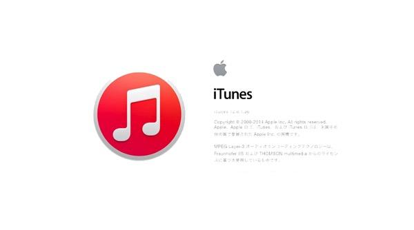 itunes_app_update_20150114_3.jpg