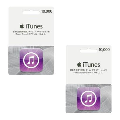 Itunes card20120915