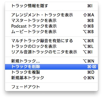 Itunes iphone ringtone 20120602 007