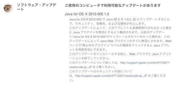 Java2012005