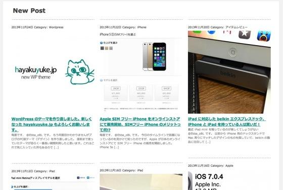Kiji tail 20131127 0