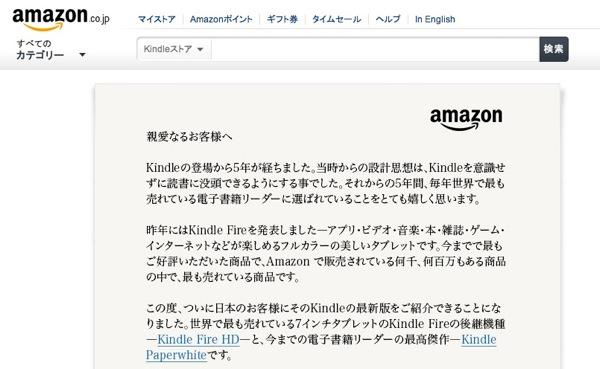 Kindle 20121026 55