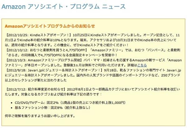 Kindle 20121026 57